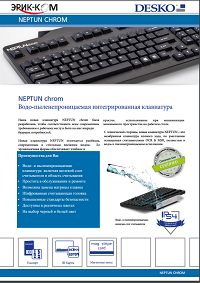 neptun-chrom_brochure