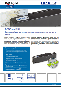 mini-mpr_brochure