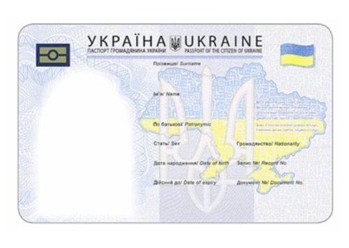 pasport-novogo-obraztsa